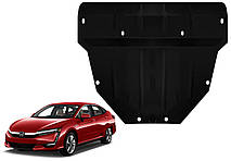 Защита двигателя Honda Clarity 2016-2021