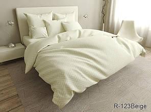 Двухспальный комплект постельного белья ранфорс ТМ TAG R123Beige