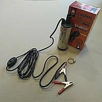Насос топливоперекачивающий погружной электрический 12 В d-50мм ST-0012P