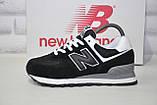 Кросівки чорні натуральний замш і текстиль New Balance 574, фото 2