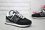 Кросівки чорні натуральний замш і текстиль New Balance 574, фото 5