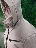 Стильна жіноча демісезонна коротка куртка SK-28, пудра, фото 2
