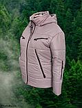 Стильна жіноча демісезонна коротка куртка SK-28, пудра, фото 7