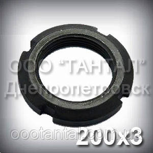 Гайка М200х3 ГОСТ 11871-80 кругла шлицевая