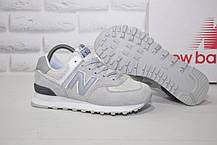 Подростковые серые кроссовки в стиле New Balance 574 grey