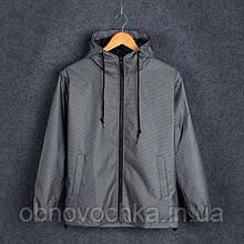 """Світловідбиваюча куртка-вітровка """"Решето"""" розмір  XXL"""