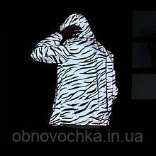 """Світловідбиваюча куртка-вітровка """"Смугастий тигр"""" розмір  S"""