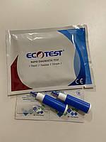 Комбинированный экспресс тест на 5  инфекций W027-C