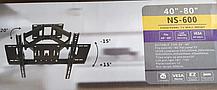 Кронштейн для тб ST-NS600, Кронштейн для кріплення, Кріплення для телевізора настінне, фото 2