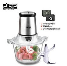 Кухонний електричний подрібнювач продуктів з пластикової чашею, Блендер чоппер подрібнювач DSP KM4024