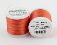 1506/9845 Polyneon №40 высокопрочная вышивальная нить, 100% полиэстер, 400 м