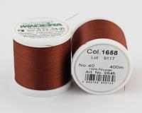 1658/9845 Polyneon №40 высокопрочная вышивальная нить, 100% полиэстер, 400 м