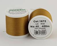 1672/9845 Polyneon №40 высокопрочная вышивальная нить, 100% полиэстер, 400 м