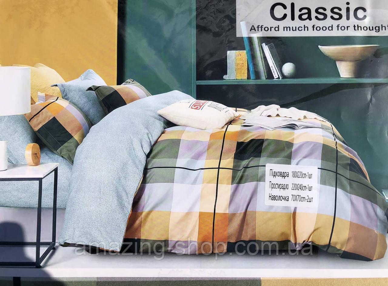 Постельное белье  Двуспальное.   Постільна білизна двоспальна   Двуспальный комплект постельного белья.