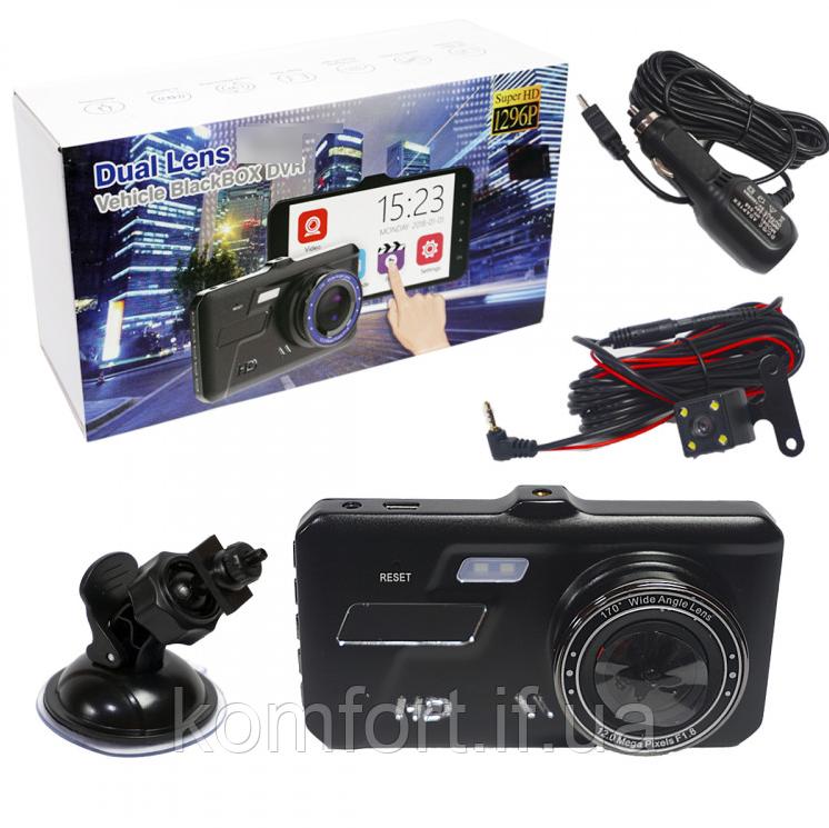 Автомобильный видеорегистратор A11 Full HD 2 камеры