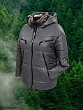 Стильна жіноча демісезонна коротка куртка SK-28, капучіно, фото 5
