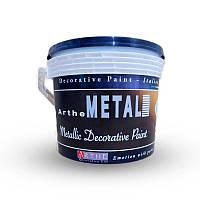 ARTHE METAL GOLD - Декоративне гладке металізоване покриття. SPIVER