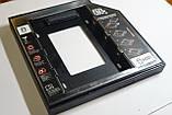 9.5мм Optibay SATA HDD 2.5 (Оптибей / Карман / Caddy / Переходник для жесткого диска), Комплект, фото 6