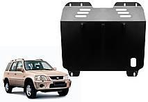 Защита двигателя Honda CR-V I 1995-2001
