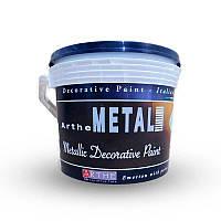 ARTHE METAL SILVER - Декоративне гладке металізоване покриття. SPIVER