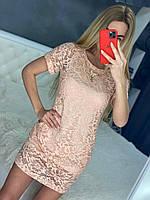 Гипюровое платье с украшением Персик