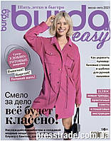 Журнал Burda easy Шить легко и быстро весна-лето 2021