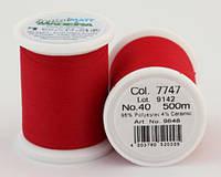 7747/9848 Frosted MATT екстра матові вишивальні нитки, 96% поліестер, 4% кераміка, 500 м