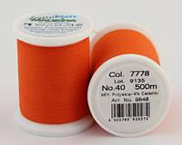 7778/9848 Frosted MATT екстра матові вишивальні нитки, 96% поліестер, 4% кераміка, 500 м