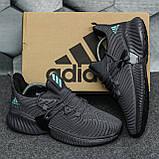 Adidas Alphabounce Instinct Grey (Сірі), фото 4