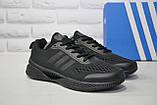 Мужские дышащие кроссовки черные сетка в стиле Adidas Climacool, фото 4