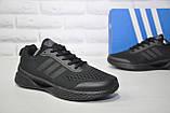 Мужские дышащие кроссовки черные сетка в стиле Adidas Climacool, фото 2