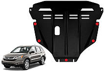 Защита двигателя Honda CR-V III 2007-2012