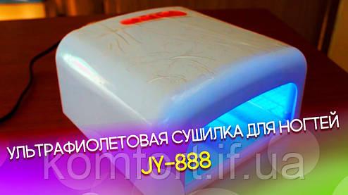 Ультрафиолетовая лампа для сушки ногтей JY-888, фото 2