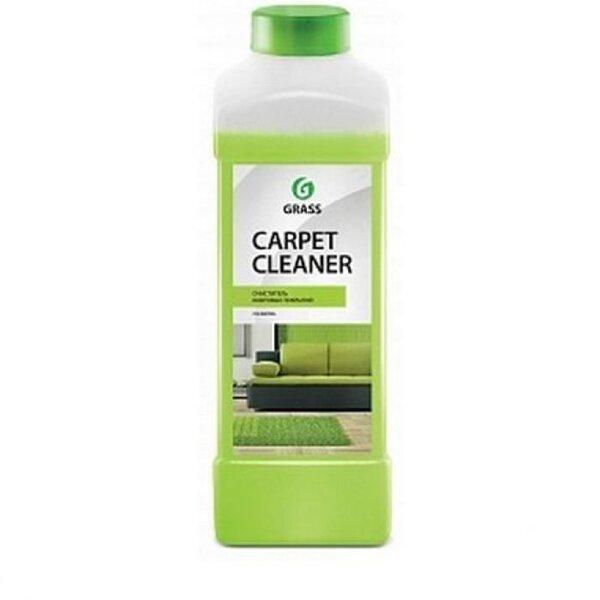Средство для чистки ковровых покрытий Carpet Cleaner (пятновыводитель) 1 л Grass