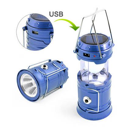 Ліхтар кемпінг 5700T 5LED+1W, сонячна батарея, ЗУ 220V, вбудований акумулятор, power bank, фото 2