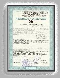 Шахтный котел Холмова Зубр Мини 12 кВт. Сталь 5 мм., фото 8