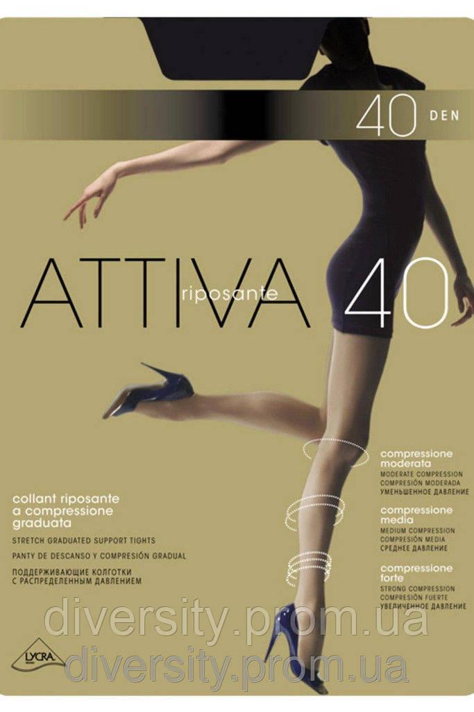 Классические колготки Attiva 40 den  Extra Large -большой размер
