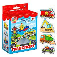 Игра настольная магнитная транспорт,мягкие магниты транспорт VT3106-04