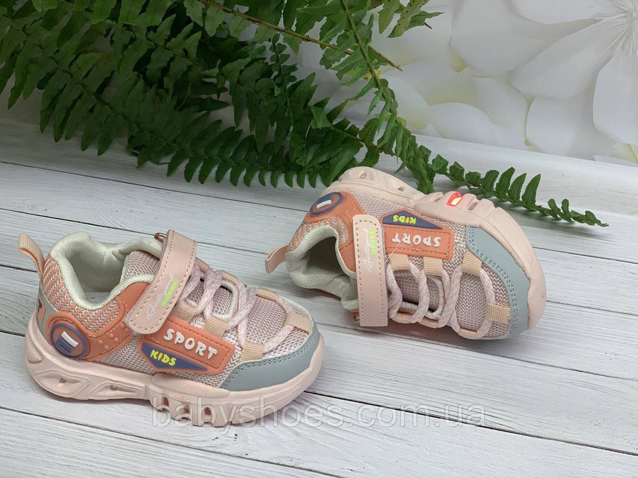 Кроссовки для девочки LED светодиодные, ВВТ, р21-26 КД-679