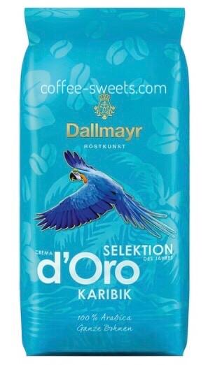 Кофе зерновой Dallmayr Crema d'Oro KARIBIK 1 кг