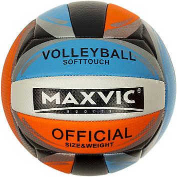 "М'яч волейбол. ""Maxvic"""