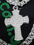 Срібний хрестик, фото 2