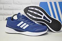Чоловічі дихаючі сині кросівки сітка в стилі Adidas Climacool