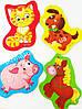 Дитячі пазли Baby puzzle Vladi toys VT1106-87