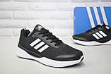 Мужские дышащие кроссовки черные на белой подошве в стиле Adidas Climacool, фото 5
