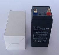 Аккумулятор свинцовый для ИБП: 4 V, 4 Ah, отсутствие эффекта памяти