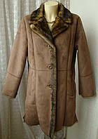 Дубленка женская искусственная шикарная теплая бренд Dennis Basso р.48 4575