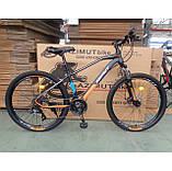 Велосипед Azimut Gemini  Skilful FRD 24 дюйма, фото 4
