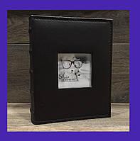 Альбом для фотографий, формат фото 10 на 15, фотоальбом коричневого цвета, альбом на 200 фото, альбом кожзам