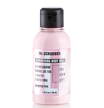 Экстраординарное молочко для тела You Glow Girl Mr.SCRUBBER